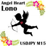Angel Heart Lono